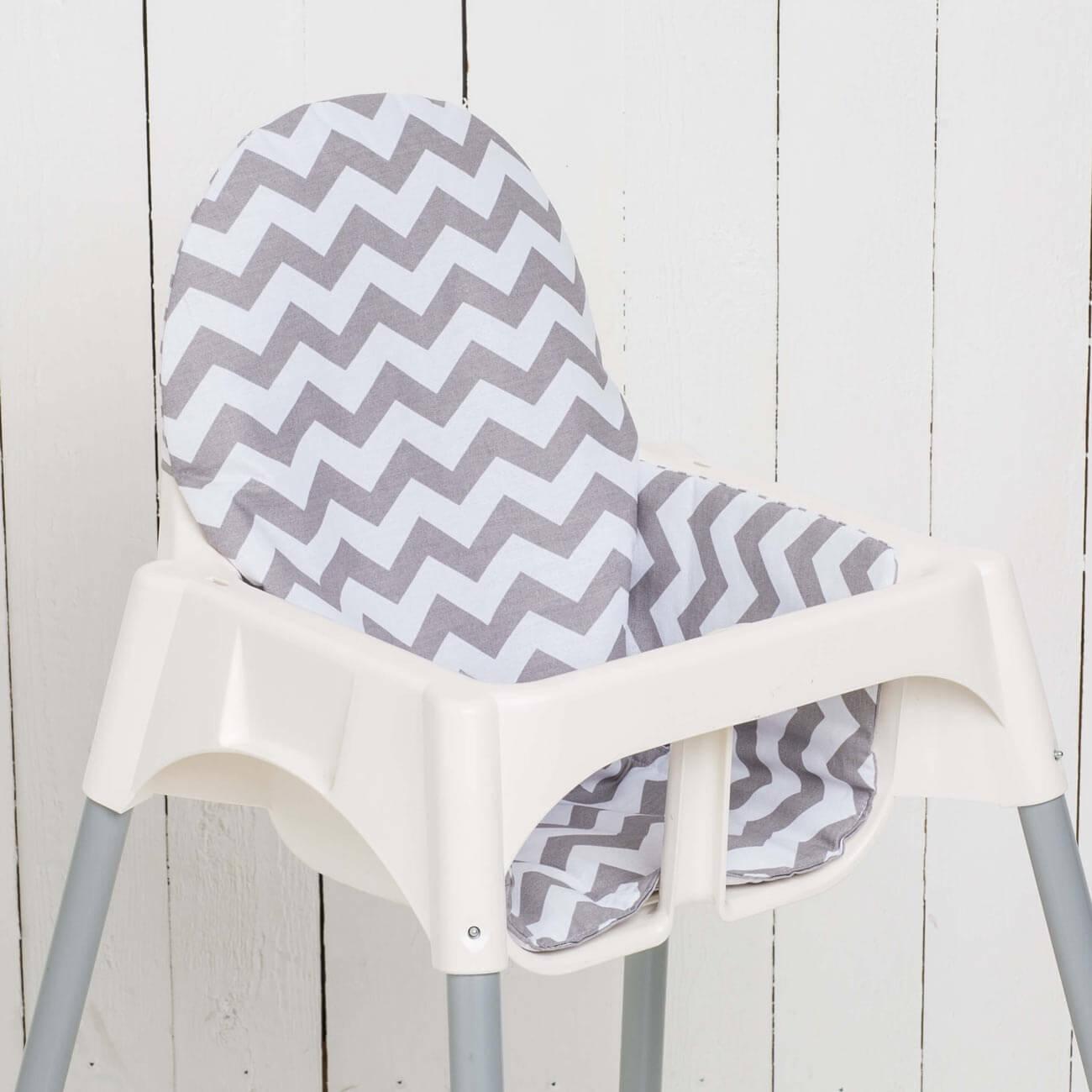 Seat cushion Till, chevron grey matching IKEA high chair antelope